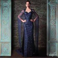 Рами Kadi темно-синие платья выпускного вечера русалка с блестками блестками с шаль арабский индивидуальные вечерние вечерние платья Abendkleider 2019