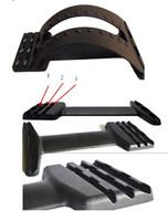 새로운 멀티 레벨 백 마사지 스트레칭 Magic Back Support 들것 플러스 허리 릴렉스 메이트 장치 피트니스 장비 복합 재료