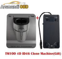 دي إتش إل الإصدار V3.48 TM100 باقة مفتاح مبرمج + ID46 برنامج شبيه ، آلة برمجة مفتاح السيارة TM 100