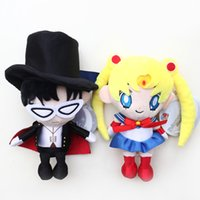 "Hot Sale 7"" 18cm Sailor Moon 2 Style Plush Stuffed Doll..."