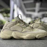 Desert Rat 500 SUPPER MOON YELLOW DB2966 500 BLUSH DB2908 UT...