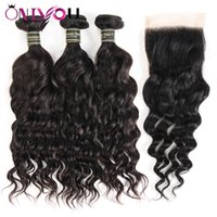 Brazilian Water Weave Natural Wave Virgin Human Hair Weave B...