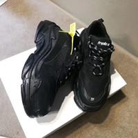 فاشن باريس 17FW تريبل اس احذية سنيكرز تريبل اس كاجوال ابي داد حذاء للرجال والنساء بيج اسود