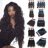 Pérou vague de corps Cheveux raides Vierge Indien du Brésil profonde Vague Kinky Curly Extension de cheveux humains malaisienne cheveux bouclés Weave Bundles