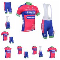 2018 LAMPRE Bike jersey cycling Jersey ropa ciclismo mtb sport cycling  clothes China maillot ciclismo bicycle Bib Shorts suit 91816Y c4e23608d