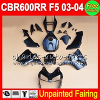 8gifts неокрашенный полный комплект обтекателя для HONDA CBR600RR 03-04 CBR 600RR 600 RR CBR600 RR F5 CBR 600F5 03 04 2003 2004 обтекатели кузова