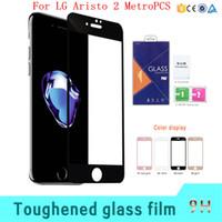 Для LG Aristo 2 MetroPCS Для ZTE Avid 4 MetroPCS Полное защитная пленка для экрана Закаленное стекло Защитная пленка для целого экрана с розничной упаковкой