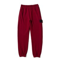 Street Brand Reflective Strip Black And Red Two- tone Trouser...