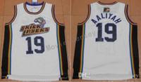 最新の19 Aaliyah BrickLayers Jerseys 1996 MTV Rock N Jock Aaliyah Jersey男性ファッション卸売最低価格無料配送