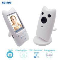 جهاز مراقبة الطفل الرقمي اللاسلكي 2.4 جيجا هرتز مع نظام 2-Way للإتصال الداخلي بستة الوالدين لوحدة الطفل الأم التي تلعب وضع Eco لتوفير الطاقة
