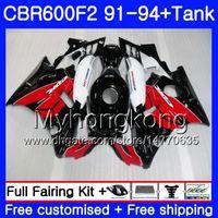 Glänzend schwarz Körper für HONDA CBR 600F2 FS CBR600RR CBR600 F2 91 92 93 94 1MY.29 CBR600FS CBR 600 F2 CBR600F2 1991 1992 1993 1994 Verkleidungssatz