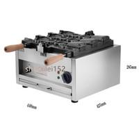 Ücretsiz Kargo Ticari Yapışmaz 110 v 220 v Elektrikli 3 adet Büyük Ağız Balık Waffle Dondurma Taiyaki Maker Makchine Baker ...