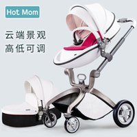 Hot Mom Baby Stroller Can Sit and Lie High Landscape Portabl...