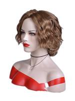 Xiu Zhi Mei 여성을위한 고품질 짧은 물결 모양의 가발 합성 머리 가발 다크 브라운 천연 헤어 사이드 헤어 라인 전체 옴브 헤어