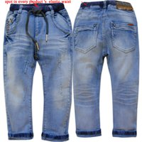 4001 BOY JEANS DENIM KIDS JEANS PANTS BOYS TROUSERS LIGHT BL...