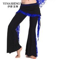 Племенной танец живота тренировочные брюки для женщин танец живота кружева костюм брюки 9 цветов