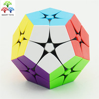 Children Toy Funny Square Two Order Five Magic Cube Special ...