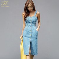 Gros Sexy Sans Manches Dos Nu Tie Strap Jeans Robe Femmes Simple Bretelle Jarretelle Denim Sundress Dress
