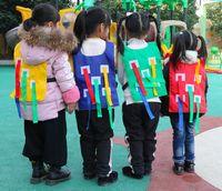أطفال في الهواء الطلق لعبة الوالدين الروضة اقبض الذيل الصدرية لعبة معدات التدريب لعبة عائلة لعبة الرياضة في الهواء الطلق