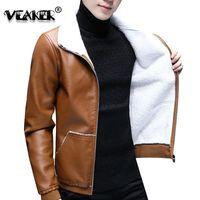 Erkek Ceketler Kış Ceket Erkekler PU Deri Rahat Yün Kalın Termal Sıcak Mont Klasik Erkek Modis Faux Plus