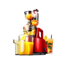 Beijamei 95mm Große Mund Fruchternährung langsame juicer Obst Gemüse Werkzeuge Multifunktionale Fruchtpresse Für Home Commercial