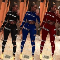 women just do it tracksuit 2pcs outfit long sleeve pullover ...