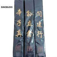 Taekwondo Karate Stickerei Gürtel Kampfkunst Judo 100% Baumwolle Kyokushin Exquisite Benutzerdefinierte Stickerei Schwarzer Gürtel