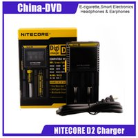 Authentic NITECORE D2 Charger LCD Display Dual Slots Battery...