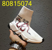 Adı Marka Yüksek Kalite Unisex Rahat Düz Ayakkabı Moda yılan Çorap Çizmeler Slip-on Elastik Bez Hız Trainer Koşucu Adam ayakkab ...