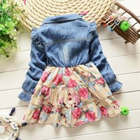 2016 autumn and winter children's dress suit baby clothing baby girls dress set