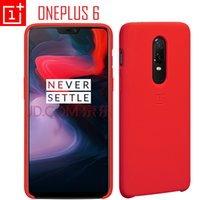 Original oneplus 6 liquid silicon case Oneplus 6T 5T phone b...