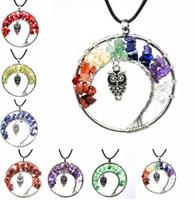 7 شقرا الكوارتز الكريستال الحجر الطبيعي شجرة الحياة البومة قلادة متعدد الألوان قلادة سحر البومة قلادة القلائد كريستال Macadam قلادة