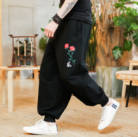 Chinese Style Rose Embroidery Men Joggers Cotton Harem Pants...