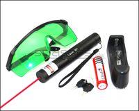 SDLasers RS3-0200 fuoco regolabile 650nm puntatore laser rosso con 1 * 18650 caricabatterie Li occhiali 2 * chiave di sicurezza divertente pet stick