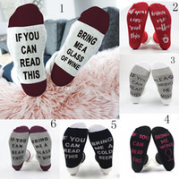 7 styles letter socks compression socks IF YOU CAN READ THIS...