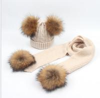أطفال قبعة وشاح مجموعة الشتاء soild اللون الأزياء أزرار حك قبعة دافئة قبعة الطقس البارد قبعة وشاح مجموعة هدية للأطفال 8 ألوان