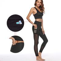 Bayan Seksi Mesh Patchwork Spor Jogger Bodycon Tayt Kadın Yeni Siyah Cepler Için Güzellik Ince Egzersiz Sıska Pantolon