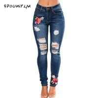 Jeans strappati per le donne 2017 Jeans delle donne Pantaloni della matita femminile Denim con ricamo Plus Size vita alta jean Femme