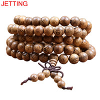 6 8mm Tibetan Lama Buddhist Prayer 108 Wood Buddha Bead Brac...
