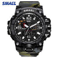 SMAEL Men Camo Color Sport Watch 1545 S Style Male Quartz Clock Hombres LED Digital Relojes de pulsera erkek kol saati