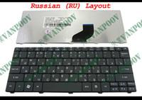 Nuovi Tastiere portatili per notebook Acer Aspire One D255 D260 521 533, Gateway LT22 Nero opaco RU Versione russa - NSK-AS50R