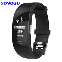 SOVO ارتفاع ضغط الدم الذكية الفرقة رصد معدل ضربات القلب PPG + ECG سوار ذكي اللياقة البدنية تعقب ذكي GPS الذكية الاسوره