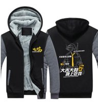 Battlegrounds PUBG Hoodies do vencedor do vencedor do New Hot Jogo Playerunknown Chicken Dinner fecham acima velo Super Aqueça algodão com capuz Brasão Jacket