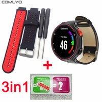 3in1 Soft Leather strap for Garmin Forerunner 235 630 230 Wa...
