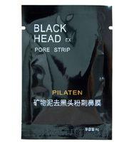 PILATEN Suction Black Maske Gesichtspflege Maske Reinigung Tearing Style Pore Strip Tiefenreinigung Nase Akne Blackhead Gesichtsmaske Entfernen Black Head