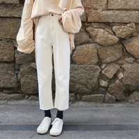 White Jeans Woman 2018 New Preppy Casual Style Loose High Wa...