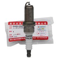 أصلي جودة OEM السيارات 09482-00605 شرارة التوصيل KR16HPR-U11 لسوزوكي فيتارا 1.6 جديدة