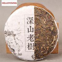 Tercih 100g Yunnan Derin Dağ Antik Ağacı Ham Puer Çay Organik Doğal Puerh Çay Kek Sağlıklı Yeşil Gıda
