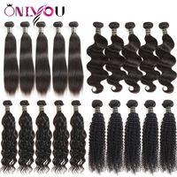 9A Virgin brasiliano estensioni dei capelli umani 10 pacchi Tessiture Bundles diritto serico profonda del corpo Water Wave riccio crespo umani trame dei capelli