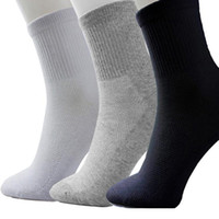 Black White Gray Men Athletic Socks Sport Basketball Long Co...